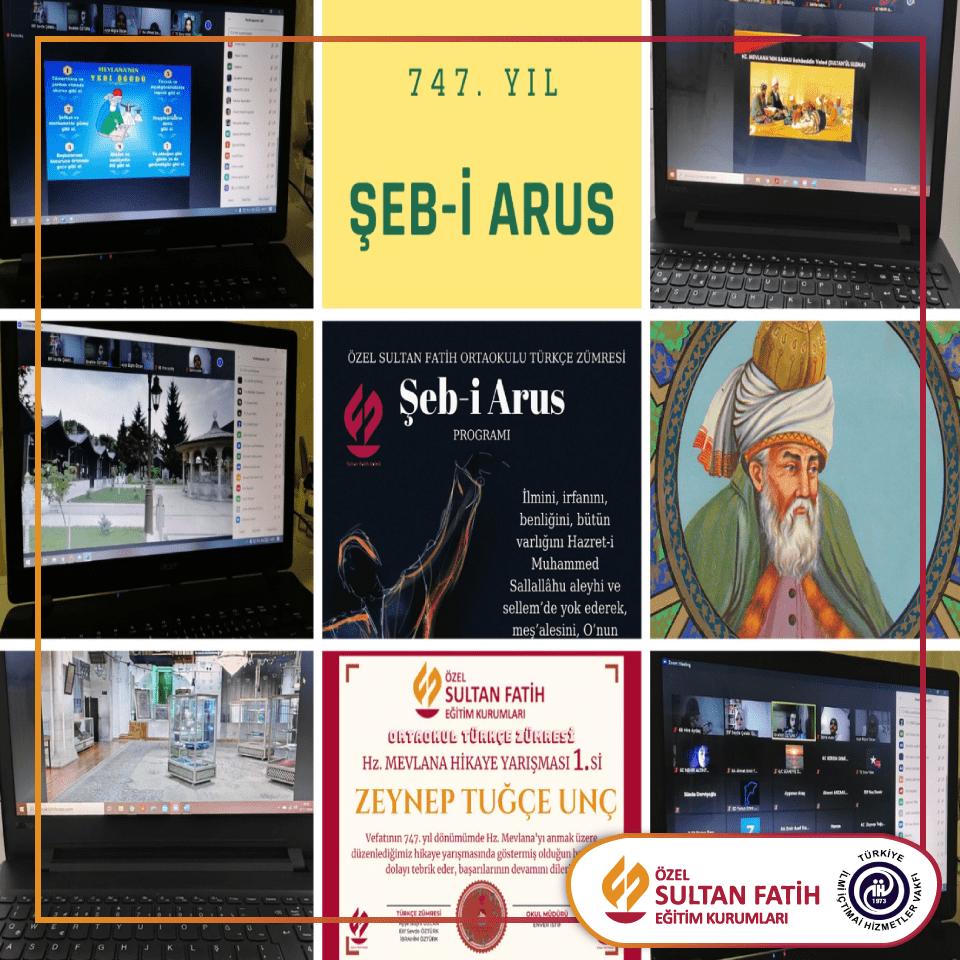 ŞEB-İ ARUS