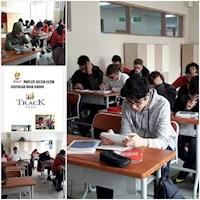 TRACK TEST II