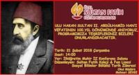 Ulu Hakan Abdülhamit Hanı Anma Programı (21 Şubat-2018 )
